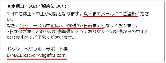 金の菊芋 最安値2