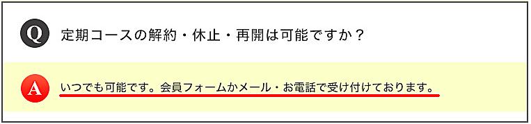 LUXE(ラグゼ) 最安値1