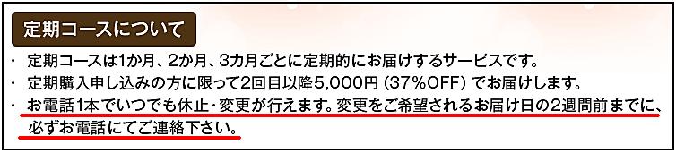 ノーワン IC アイクリーム 最安値3