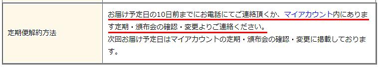 ローヤルゼリーA錠 最安値2