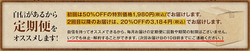 ローヤルゼリーA錠 最安値4