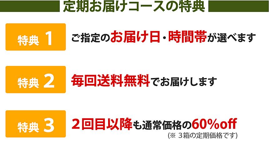 青汁畑 最安値 定期便2